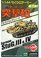Can.Do Stug III & IV