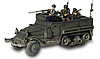 Forces of Valor 1/72 Diecast Tanks